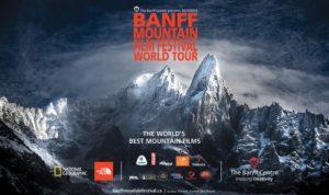Banff Film Festival Minakami